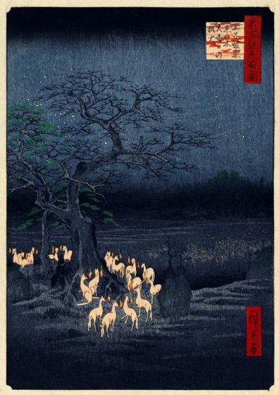 Hiroshige, Utagawa Ando: New Year's Eve Foxfires at the Changing Tree, Oji (One Hundred Famous Views of Edo) Print/Poster. Sizes: A4/A3/A2/A1 (0050)